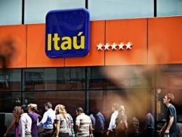 Juiz segue novas regras trabalhistas e condena ex-funcionária do Itaú a pagar R$ 67 mil ao banco