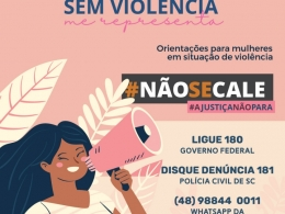 """Cevid do TJSC lança a campanha estadual """"Confinamento sem Violência me representa"""""""