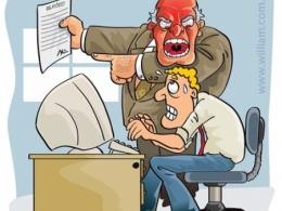 Agressão verbal no ambiente de trabalho pode gerar dispensa por justa causa